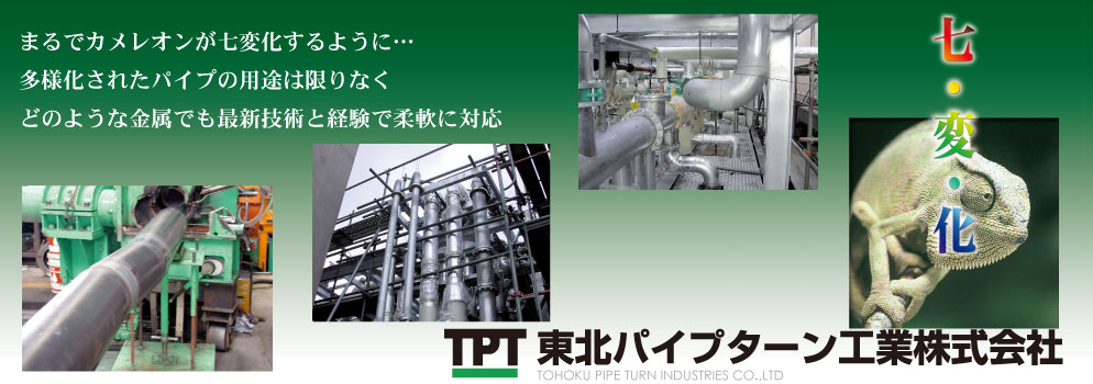 TOUHOKU PIPE TURN INDUSTRIES CO.,LTD.