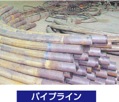 Product Pipe Line