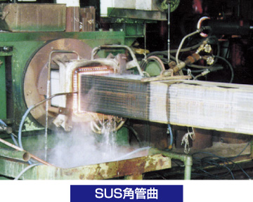 Product SUS Square Pipe Bending